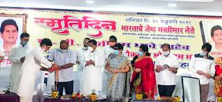 lokneta-motiram-bhave-book-inaugrate